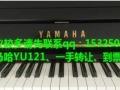 雅马哈钢琴,女儿自用_YU121
