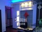 北京中路 1600元 2室2厅1卫 精装修,家电齐全,拎包入