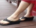 GlobalWork女鞋 诚邀加盟