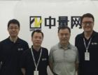 北京中量金融加盟 商铺招商 投资金额 1万元以下
