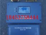 DKZB-H6T低压馈电综合保护测控装置+全国包邮