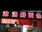 临沂大学 临沂大学九州超市 专柜转让 摊位柜台
