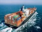 呼和浩特到台湾货运公司 包清关包派送一条龙服务