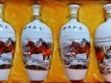 购买陶瓷酒瓶价格图片厂家批发陶瓷酒瓶生产加工