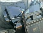 B70 伊兰特 帕萨特B5 全车拆车配件 优势批发