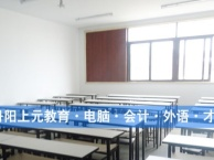 丹阳日语培训班 丹阳考日语初级 丹阳上元专业日语培训