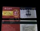 专业设计制作 写真 喷绘 车贴 单页 名片 会员卡