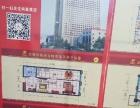 隆化县新城区商住两用房