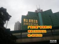 广州广告招牌售楼LED发光字排栅广州户外广告