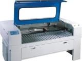 博业激光雕版机,雕版机,激光机,切割机