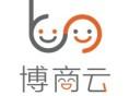 博商云新零售全渠道ERP系统 线上线下一体化营销