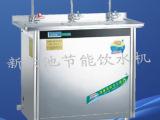 饮水机立式 医院自来水过滤饮水机 不锈钢节能型