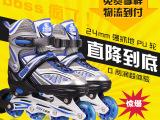 正品单排可调溜冰鞋儿童全套装 全闪旱冰鞋滑冰鞋透气直排轮滑鞋
