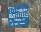 天蒙山椿树沟舌尖上的中国 土地 平米