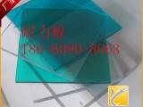 5mm单层耐力板pc透明采光瓦湖蓝8mm阳光板隔热性能