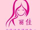 古冶区专业无痛催乳 科学催乳 乳少 乳汁淤积 乳房胀痛