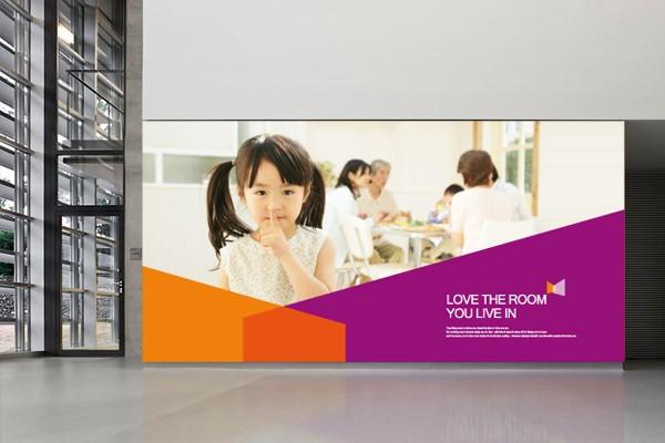 LOGO设计 VI设计 样本画册设计 网站设计 4A品质