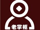 南充公司注册 南充商标注册 南充香港公司注册