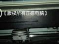 爱普生300K2针式打印机
