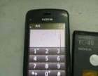 诺基亚电信联通带WIFI的触屏机  备用老人机