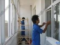奉贤区四团镇保洁清洗公司 专业装修好开荒保洁 擦玻璃地面清洗