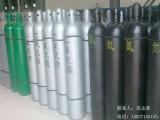 花都区花东镇工业气体氧气产品销售