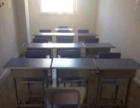 补课班单人桌椅