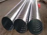 净化通风系统的制作方法 佛山通畅螺旋风管厂
