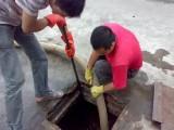 萧山大江东专业疏通 下水管通 马桶疏通抽粪高清洗