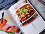 菜谱菜单设计制作印刷宣传海报印刷北京丰台