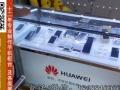 小米魅族手机柜台生产厂家,oppovivo手机体验台定做
