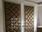 潮州饶平县腾威装饰软包硬包瓷砖背景墙墙纸墙布装修
