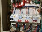 专业电工线路改造与维修