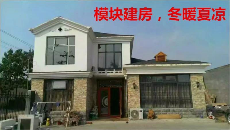 藁城eps模块建房,成本低,图纸免费,抗震防潮