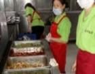 重庆食堂承包/企业工作餐/展会活动等团体餐配送