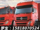 佛山物流公司 佛山货运公司 提供全国各整车零担运输