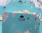 广告纸巾软包纸抽定制广告纸抽定制定制生产广告纸巾手帕纸餐