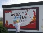 承接网吧饭店幼儿园还有各种文化墙
