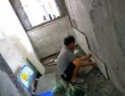 二手房翻新,水电安装,墙壁粉刷