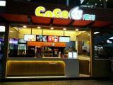 coco奶茶店主低价急转经营权,带整套设备,急转电联