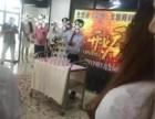 深圳2018开年庆典宴会活动找我家