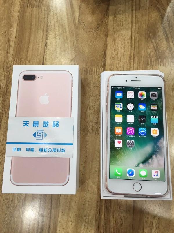 郑州惠济区哪里有iPhone7手机分期付款0首付的月供多少