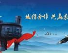 惠州河南岸一般纳税人申请 惠州河南岸注册贸易公司