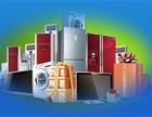 欧安尼热水器(维修没热水?不点火维修)济南各售后服务热线电话