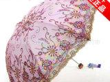 天堂2014正品专卖33049E浮光跃金三折叠双层豪华绣花太阳伞