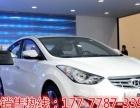 现代朗动北京4S店优惠4.5万