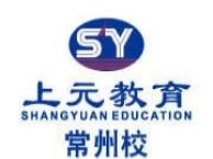 常州韩语培训班德语培训班专业语言培训机构公共英语培