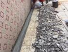 坦洲珠海中山房屋屋面天面厕所补漏堵漏防水专业防水补漏公司