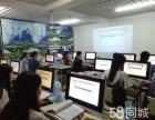 电脑培训班零基础学起