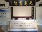 上海杭州苏州无锡大型推杆卷轴开幕画轴启动仪式激光开场秀